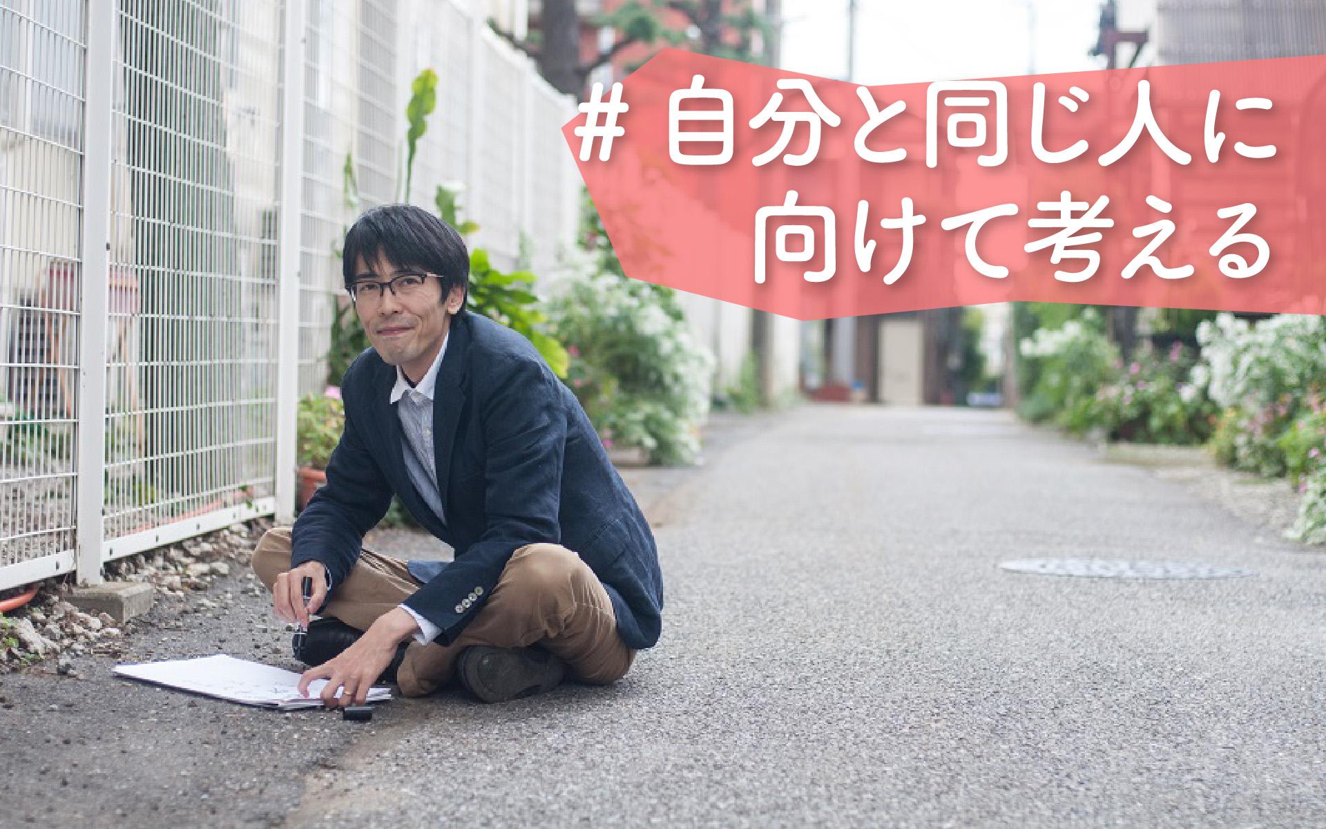 おもちゃクリエーター高橋晋平さん